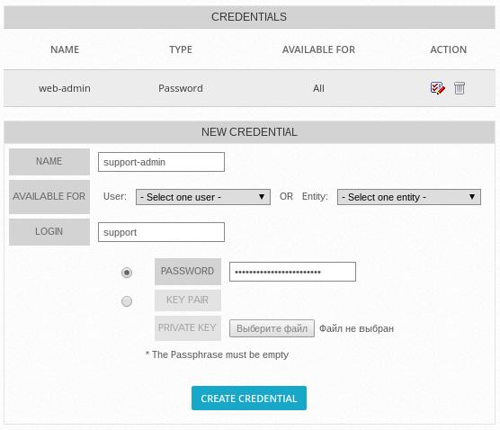 OSSIM: сканер уязвимостей - Создание учетных записей